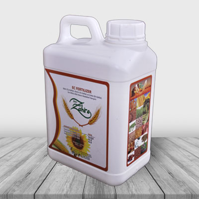 Agro-Zahire-EC-Fertilizer